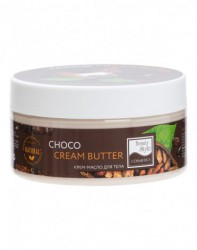"Beauty Style Крем - масло для тела ""Choco cream-butter"", 200 мл, 4516009"